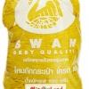 เชือกร่มสีพื้น ตราหงส์ สวอน (ตราหงส์) 104 สีเหลืองสด