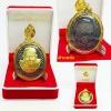 แบรนด์ inspire jewelry จี้เหรียญหลวงปู่ทวด รุ่นเหรีญโหงวเฮ้ง วาสนาดี มีเงินล้นหลาม ณ.พระอุโบสถวัดจตุธาตุการาม พ.ศ.2559 พร้อมกรอบทองสวยหรู ขนาดพระ4x5cm. พร้อมกล่องกำมะหยี่สีฟ้าขนาด 6.5x8 cm.สูง 3 cm. สำหรับเก็บเป็นที่ระลึก บูชา ห้อยคอ เป็นของขวัญ ของฝาก ปี