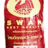 เชือกร่มดิ้นทอง ตราหงส์ สวอน (ตราหงส์) 328 สีแดงเลือดนก