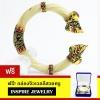 กำไลขนหางช้าง หัวพญานาค จับเงิน 92.5 ถมทองลงยา ประดับพลอยพม่าแท้