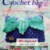 หนังสือ Crochet bag 2 โครเชต์กระเป๋าเชือกร่ม เล่ม 2