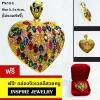 Inspire Jewelry จี้พลอยนพเก้า เจียเหลี่ยมมาคีรูปหัวใจ ฝังจิกงานจิวเวลลี่ gold plated หุ้มทองแท้ 100% ขนาด 3.5x4cm(ไม่รวมหัวจี้)