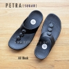 ** NEW ** FitFlop : PETRA (Sugar) : All Black : Size US 6 / EU 37