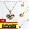 Inspire Jewelry จี้พลอยนพเก้าล้อมเพชรสวิส พร้อมสร้อยคอ 2 กษัติรย์ ชุบเศษทองแท้ 100% 24K