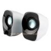 (2.0) Mini Speaker 'Logitech' (LG-Z120) White