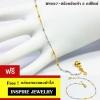 Inspire Jewelry สร้อยข้อเท้า 2กษัติรย์ ยาว 23cm. หุ้มทองแท้ 100% และทองขาว / white gold plated and gold plated