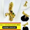 INSPIRE JEWELRY แหวนพญานาคฝังพลอยนพเก้า ฟรีไซด์ พร้อมถุงกำมะหยี่ ตัวเรือนชุบเศษทองแท้ 100% gold plated