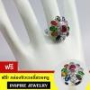 INSPIRE JEWELRY แหวนพลอยนพเก้าเม็ดกลางล้อมเพชรสวิส ชุบเศษทองขาว white gold plated