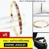 Inspire Jewelry กำไลพลอยนพเก้าเรียงแถว งานจิวเวลลี่ ฝังล็อค 5x5.5cm. หุ้มทองชมพู / Pink gold plated