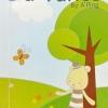 หนังสือเรียนพิเศษ อ.ปิง มินิไทยบุ๊ค