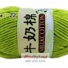 ไหมพรม Milk Cotton กลุ่มเล็ก รหัสสี 22 Fruit Green