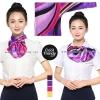 ผ้าพันคอสำเร็จรูป ผ้ายูนิฟอร์ม uniform ผ้าไหมซาติน : L04