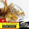 INSPIRE JEWELRY กำไลฝังเพชรสวิส งานจิวเวลลี่ white gold plated / diamond clonning