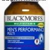 Blackmores Men's Performance Multi วิตามิน+แร่ธาตุ+สมุนไพร เพื่อคุณผู้ชายแข็งแรง มีประสิทธิภาพ 50เม็ด 50วัน (exp.07/2019) หมด