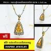 Inspire Jewelry จี้หลวงปู่ทวดฝังเพชรสวิส พร้อมสร้อยคอ 2 กษัติรย์ ชุบเศษทองแท้ 100% 24K