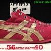 รองเท้าผ้าใบผู้หญิง Onitsuka Tiger Slip On size 36-40