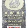 เชือกร่มดิ้นเงิน ตราหงส์ สวอน (ตราหงส์) 238 สีเทาเข้ม