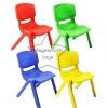 PPH-219XL เก้าอี้เด็กซ้อนได้ ตัวละ