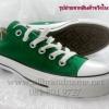 รองเท้าผ้าใบคอนเวิร์ส Converse size 37-40