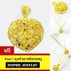Inspire Jewelry จี้ทองรูปหัวใจฉลุลาย ขนาด 3.5x3.5cm. พร้อมสร้อยคอ 1 เส้น ยาว 18 นิ้ว