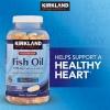 Fish Oil Concentrate 180เม็ด (Omega3 เข้มข้น2เท่า 684mg ทานวันละ1เม็ด) บำรุงสมอง+หัวใจ+ไขข้อ+ลดไขมันในเลือด (ไม่มีผลิตแล้ว ตั้งแต่ปี2559)