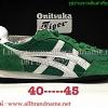รองเท้าผ้าใบ Onitsuka Tiger Serrano ไซส์ 40-45