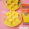 Food Ball Maker พิมพ์ทำขนม/กดข้าวลูกบอล พอดีคำน่าทาน ทำง่ายๆไม่เลอะมือ