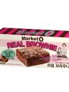 พร้อมส่ง / Market O Real Brownie บราวนี่ผสมเกล็ดช็อคโกแลต อร่อยหอมนุ่ม เนื้อไม่แห้ง เป็นที่นิยมมากในเกาหลีค่ะ 1 กล่อง มี 8 ชิ้น