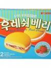Pre Order / ขนมนำเข้าจากเกาหลี 1 กล่อง มี 12 ชิ้น