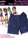 ไซส์36 เอาใจสาวอวบ #ขาสั้นยีนส์ที่กำลังฮิต# PB943 JeanShortPant กางเกงขาสั้นสวยยีนส์ แบบสวยเก๋ แต่งกระดุมเก๋ๆ สียีนส์น้ำเงิน