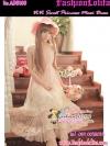 [พร้อมส่ง] เทรนด์แรงกับMaxi Dress:ADB100 ใหม่! ชุดแซก/แม๊กซี่เดรสสไตล์ VIVI ผ้าเน็ตชีฟองแต่งลูกไม้ ติดมุกที่อก หวานมาก สีชมพูโอลด์โรส
