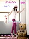 SKINNYฮิตฮอตแฟชั่นเกาหลีเก๋สุดๆ PB666 ClassicSkinny กางเกงสกินนี่ Skinny ผ้ายืดเนื้อหนา ผ้านิ่ม รุ่นนี้ทรงสวยใส่สบายไม่มีไม่ได้แล้ว สีบานเย็นเข้ม XL