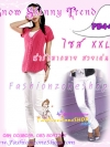 #SKINNYฮิตฮอตแฟชั่นเกาหลีเก๋สุดๆ PB441 ClassicSkinny กางเกงสกินนี่ Skinny ผ้ายืดเนื้อหนา ผ้านิ่ม รุ่นนี้ทรงสวย ใส่สบาย ไม่มีไม่ได้แล้ว สีขาว XXL