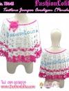 ลงนิตยสารRAY TB648 :2Tone Knitting Poncho:เสื้อคลุมปอนโชแบบญี่ปุ่น ทูโทนถักไหมพรมขนแกะอย่างดีนุ่มนิ่มสุดหรู ลายถักสวยมาก งานแฮนเมด