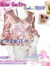 สาวหรูเชิญจ้าTB508:: Korean Glam ใหม่! เสื้อซาตินแขนบอลลูน ก๊อปแบรนด์ดังFlyNow ต่อผ้าผูกโบที่เอวทำให้ดูมีเอว หรูเก๋ สีหวาน