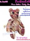 Bear100 ตุ๊กตาหมีผ้าคอตตอน100% ตุ๊กตาหมีนั่งได้ ยืนได้ขยับขาเปลี่ยนอิริยาบทได้ งานแฮนเมด ขนาด 10 - 11 นิ้ว เหมาะเป็นของขวัญให้กับคนพิเศษ