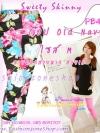 ก๊อปOLD NAVY SKINNYแฟชั่นเกาหลี PB401FlowerSkinny กางเกงสกินนี่ Skinny 5 ส่วน ผ้าสแปนเด็กส์เนื้อดี รุ่นนี้ทรงสวยใส่สบายไม่มีไม่ได้แล้ว ลายดอกสวย ไซส์M