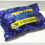 ยางใน Deestone 3.00/3.50-10