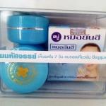ครีมหมอยันฮี (yanhee cream) สูตรต้นตำรับแห่งการแก้ สิว แก้ ฝ้า (สมาชิกVIP ราคา140.-)