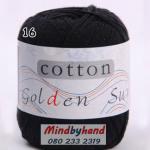 ไหมพรม Cotton 100% รหัสสี 16 Black