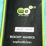 ►สอบเข้ามหิดล◄ MWIT A235 หนังสือกวดวิชา วีเบรน ตะลุยโจทย์ชีววิทยา เพื่อสอบเข้า ร.ร.มหิดลวิทยานุสรณ์ เน้นฝึกทำโจทย์ มีโจทย์ครบทุกเรื่องทุกบท จดครบเกือบทั้งเล่ม จดละเอียดมาก มีจดวิธีวิเคราะห์โจทย์และหลักการทำโจทย์เพิ่มเติม หนังสือพิมม์สีสวยงามทั้งเล่ม หนังส