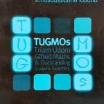 ►โรงเรียนเตรียมอุดมศึกษา◄ Tugmos ข้อสอบคณิตศาสตร์ ม.ต้น ห้องเด็กกิ๊ฟ ร.ร.เตรียมอุดมศึกษา โครงการสรรหาผู้มีความสามารถพิเศษทางคณิตศาสตร์