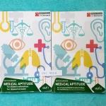 ►Ondemand◄ DOC 950A หนังสือความถนัดแพทย์เล่มใหม่ล่าสุด ปี 2559 ครบเซ็ท 2 เล่ม มีครบทุก Part ครอบคลุมทุกเนื้อหาที่ต้องใช้สอบเข้าแพทย์ มีอัพเดทเนื้อหาใหม่ล่าสุด #เล่ม1 จดครบทั้งเล่ม จดละเอียดมาก มีจดเทคนิคลัด + หลักการทำข้อสอบเพิ่มเติม มีเน้นจุดที่ออกสอบเยอ