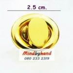 ตัวล็อกฝากระเป๋า แบบบิดรูปไข่ขนาดเล็ก สีทอง 2.5 ซม.