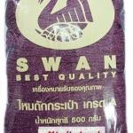 เชือกร่มดิ้นเงิน ตราหงส์ สวอน (ตราหงส์) 226 สีม่วงมังคุด