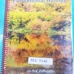 ►หมอพิชญ์ Biobeam◄ BIO 5245 คอร์ส Fundamental Biology ชีววิทยา ม.ต้น สรุปเนื้อหาทุกบทในวิชาวิทยาศาสตร์ ชีววิทยา ระดับชั้นมัธยมศึกษาตอนต้น จดครบเกือบทั้งเล่ม จดละเอียดด้วยปากกาสีและดินสอ พิมพ์สีสวยงามทั้งเล่ม มีวาดรูปประกอบเนื้อหาเพิ่มเติมหลายหน้า เล่มหนาใ