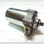 ไดสตาร์ทแต่ง CLICK 350 cc. (ลูกโต)