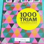 ►พี่โอ๋ O-Plus◄ TU 4491 หนังสือกวดวิชาคอร์สตะลุยโจทย์ 1000 ข้อ สอบเข้า ม.4 ร.ร.เตรียมอุดมศึกษา สายวิทย์-คณิต พร้อมไฟล์เฉลย ในหนังสือมีจดบางหน้า มีจดสรุปแนวโจทย์ที่ชอบออกสอบ พี่โอ๋รวบรวมข้อสอบจากสนามสอบแข่งขันดังๆหลายที่ เช่น ข้อสอบสมาคม ข้อสอบ สพฐ.รอบ 1