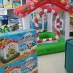 Smart Christmas House สมาร์ท คริสต์มาส เฮ้าส์