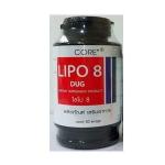 LIPO 8 ขนาด 50 แค๊ปซูล